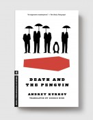 Death and the Penguin mockup