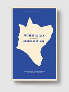 faithful ruslan melville house books