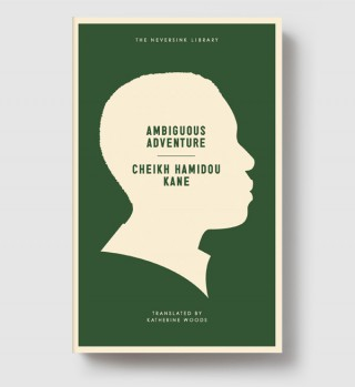 ambiguous adventure Cheikh hamidou kane (born 2 april 1928 in matam) is a senegalese writer best  known for his prize-winning novel l'aventure ambiguë (ambiguous adventure),.