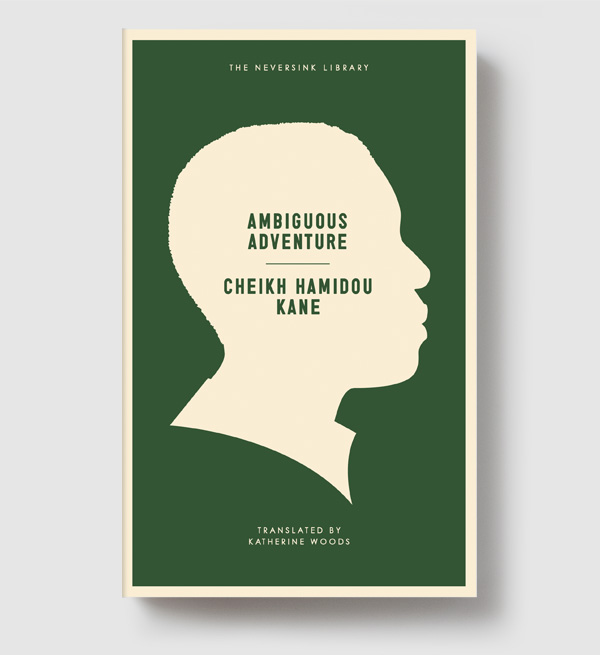 a comprehensive review of the ambiguous adventure a novel by cheikh hamidou kane