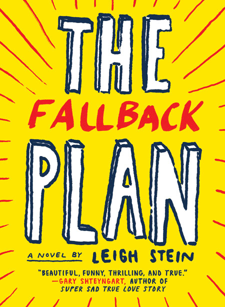 "AUDIO: Leigh Stein reads from ""The Fallback Plan"""