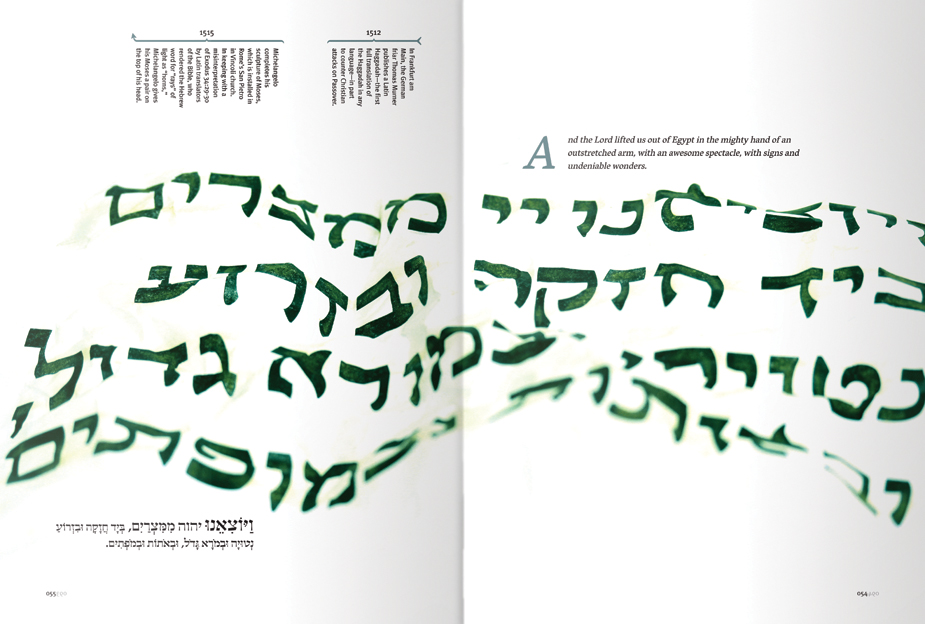 A new Haggadah from two fiction writers
