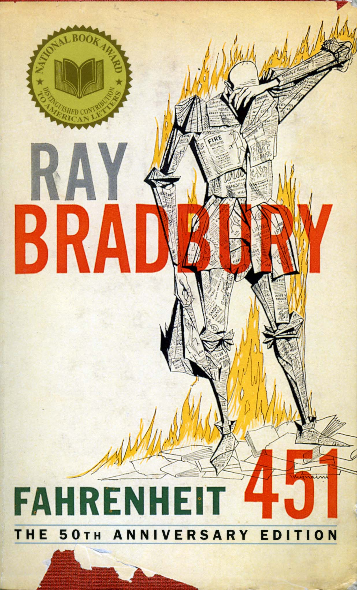 A tribute to Ray Bradbury in internet error code