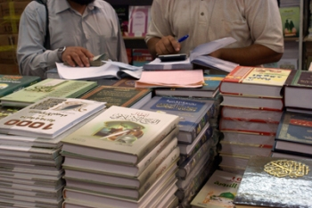 Erotica and the state of publishing in Yemen