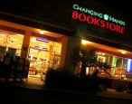 Would you pay for admission to a bookstore?