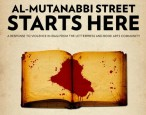 """Al-Mutanabbi Street Starts Here"" aims to reassemble books lost in Baghdad"