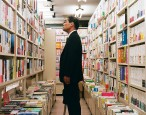 Literary roster as mirror: the Tokyo International Literature Festival