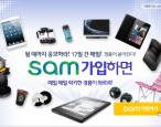 South Korean bookseller sets new standard for rock-bottom ebook prices