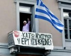 Greek government abruptly closes down public TV and radio stations
