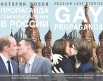 Modern-day samizdat: publishing LGBT voices in Russia