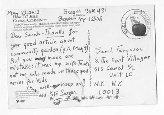 Black And White Postcard From >> Postcards From Old Pete Mobylives