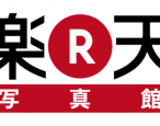 Kobo owners Rakuten also run the world's leading marketplace for whale meat