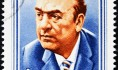 Unpublished Pablo Neruda poems discovered in Chile