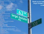 Sergei Dovlatov gets a street in Queens