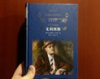 James Joyce's growing popularity in China