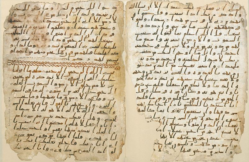 Was the oldest fragment of the Quran just discovered in the UK?