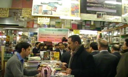The next chapter for Islamabad's biggest bookstore