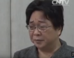 Two of the missing Hong Kong booksellers mysteriously surface in China