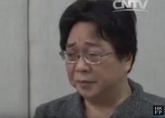 Missing Hong Kong bookseller Gui Minhai, apparently confessing to a decade-old crime on Chinese TV. Image via Youtube.