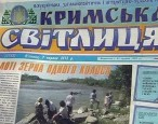 Sole Ukrainian newspaper in Crimea quietly shutters its office