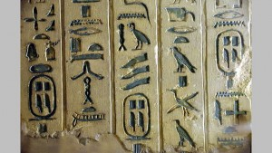 A passage from the Pyramid Texts as inscribed in the tomb of Pepi I. Via Wikimedia Commons.