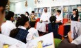 More on the UAE's new reading law