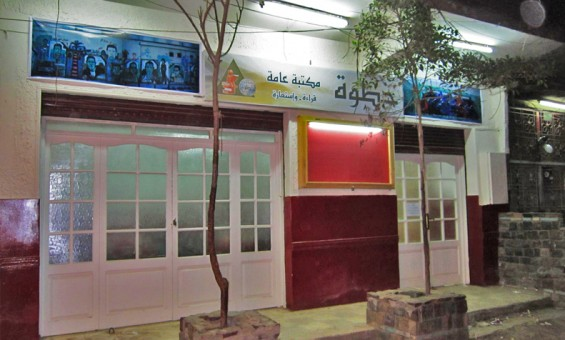 With kids banging on the doors, two Egyptian libraries are shuttered by authorities