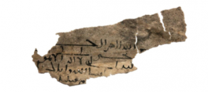 A fragment from one of the letters. With permission from Michael Shenkar.