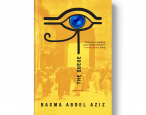 Women in Translation Month: Elisabeth Jaquette on translating Basma Abdel Aziz's <i>The Queue</i>