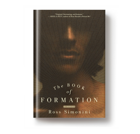 How <i>The Book of Formation</i> was formed