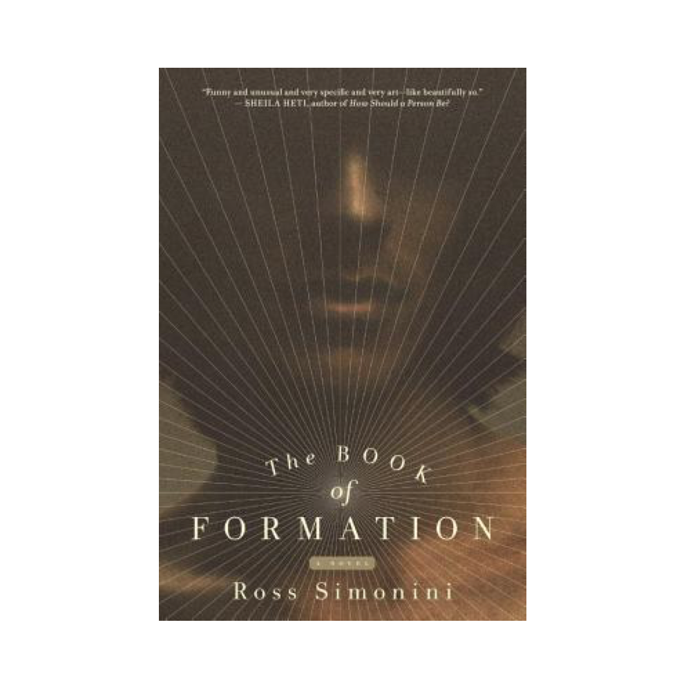Books of (De)formation: A galle(r)y show