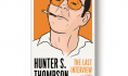 Spring preview: <i>Hunter S. Thompson: The Last Interview and Other Conversations</i>