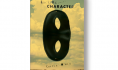 Out today: <i>Lacking Character</i> by Curtis White