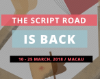 Drama at the International Literary Festival: Macau Edition