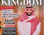 Hail, the absolutely unbiased and totally reasonable magazine devoted to the Crown Prince of Saudi Arabia, Mohammed bin Salman