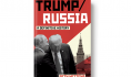 Did you buy <i>Trump / Russia</i> in hardcover? If so, we'll send you the ebook for free.