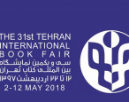 As US-Iranian relations worsen, Tehran's book festival might be getting better