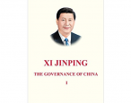 China's forever president might become China's forever author