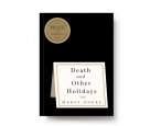 Fall book preview: <i>Death and Other Holidays</i> by Marci Vogel