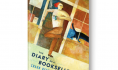 Fall book preview: <i>Diary of a Bookseller</i> by Shaun Bythell