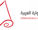 Women dominate the International Prize for Arabic Fiction shortlist – for the first time ever