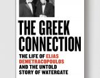The story behind <i>The Greek Connection</i>